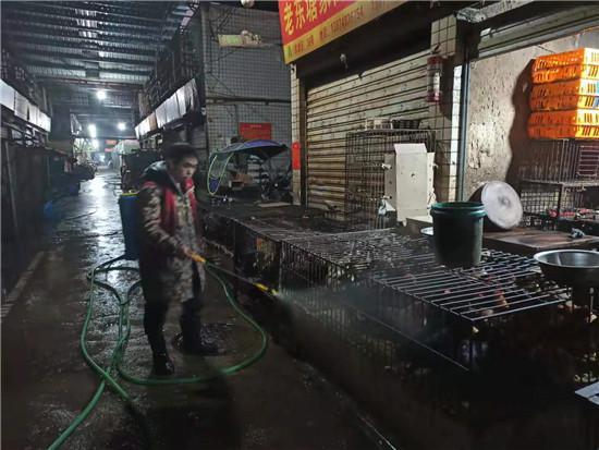 长沙红星大市场发布紧急通知:暂停销售野生动物及制品
