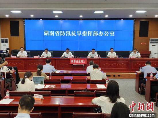 湖南官方4日通报防汛救灾工作情况。 王昊昊 摄