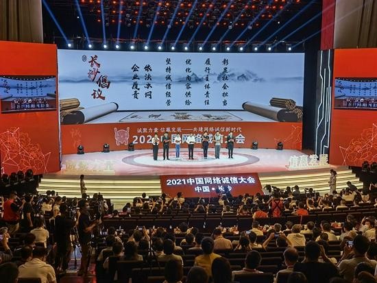 2022年度网络诚信宣传大使现场宣誓。人民网匡滢摄