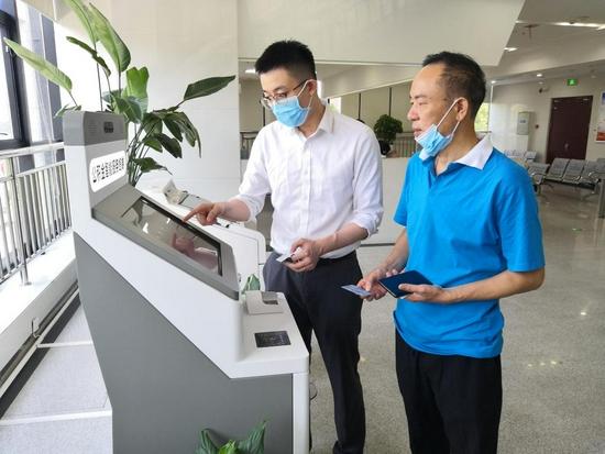 湖南省直公积金自助业务办理添新渠道