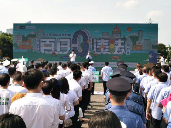 湖南启动文明交通百日零违法挑战赛。向一鹏 摄