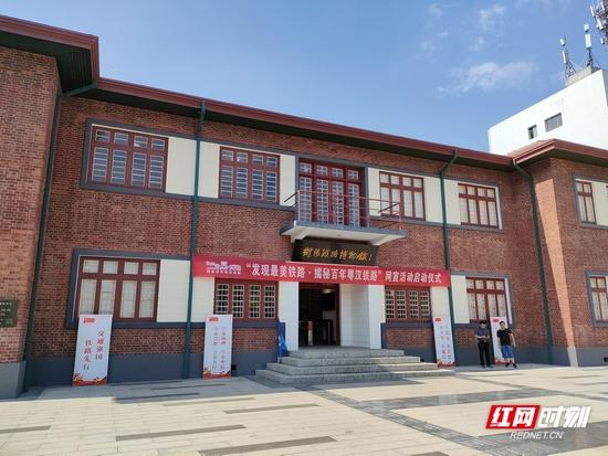 揭秘百年粤汉铁路丨走!从衡阳出发来场最美铁路上的穿越之旅