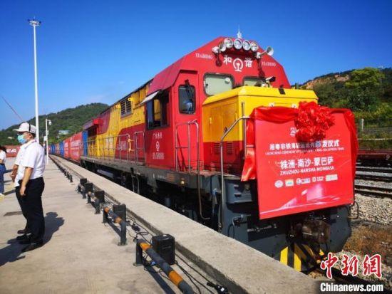 9月15日,首列湘粤非铁海联运班列从湖南株洲正式启运。 刘曼 摄