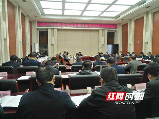 湖南公布前三季度全省商贸成绩 对外直接投资居中部第一