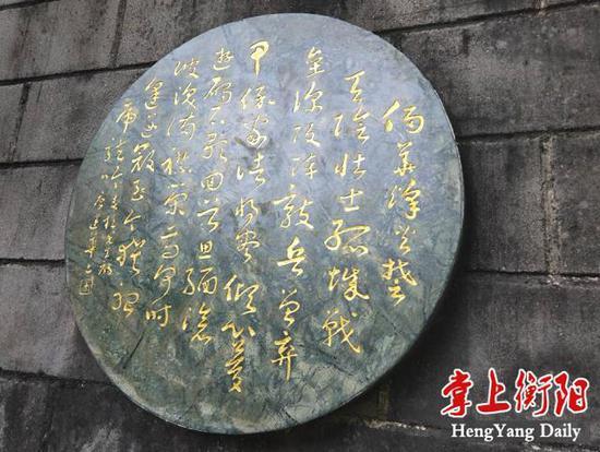 ▲经过描色处理后的碑刻岩面光润,字迹清晰
