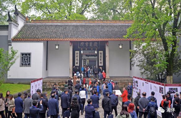 持续升温加力!4天连开两场重要会议,湖南党史学习教育再发重