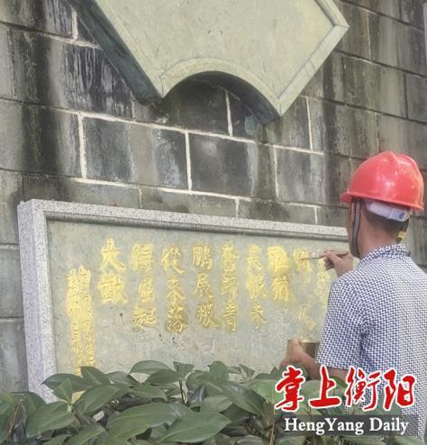 ▲工作人员对石刻岩体表面进行技术处理