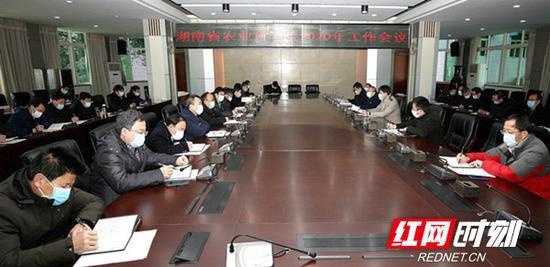 湖南省农科院召开会议,部署全年工作。