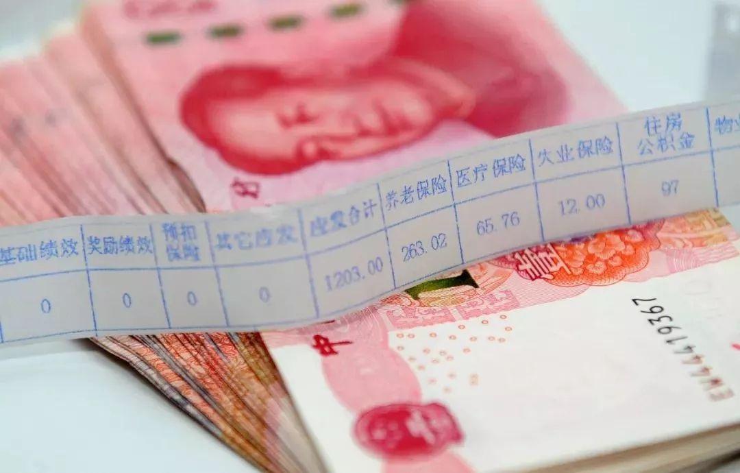 31省份最低工资排名出炉 湖南1130元全国倒数第二