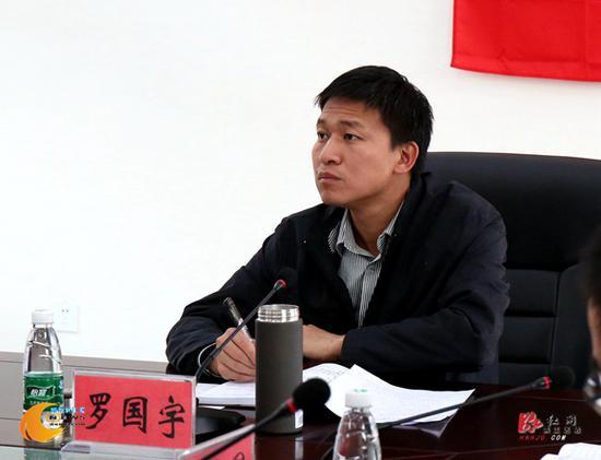罗国宇 洪江区新闻网 图