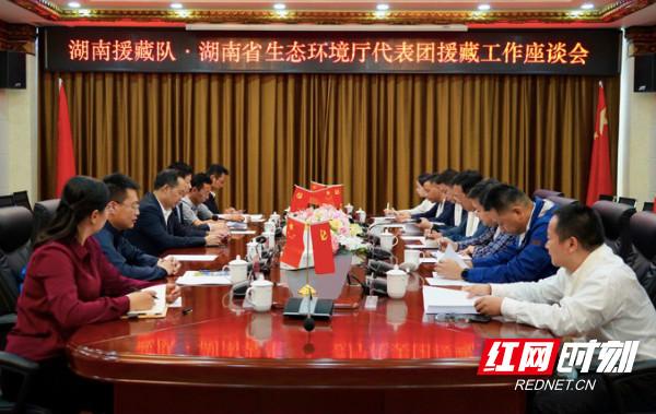 近日,省生态环境厅党组成员、副厅长刘群一行赶赴西藏山南市,看望并慰问援派干部和技术骨干。