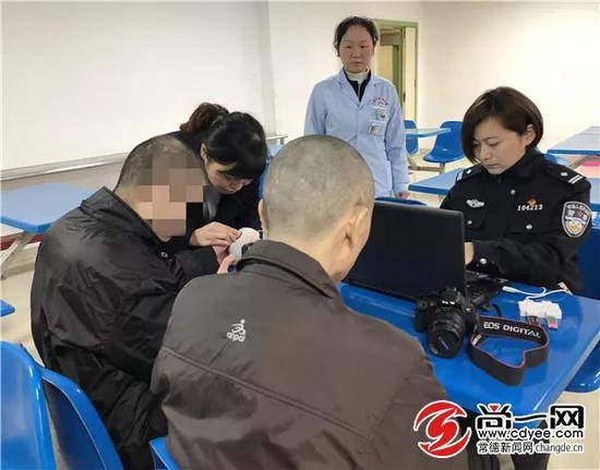 12月7日,武陵公安为50名流浪乞讨人员办理身份证。