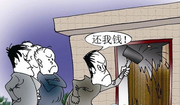 永州三名男子为讨债非法侵入他人住宅 被行政拘留