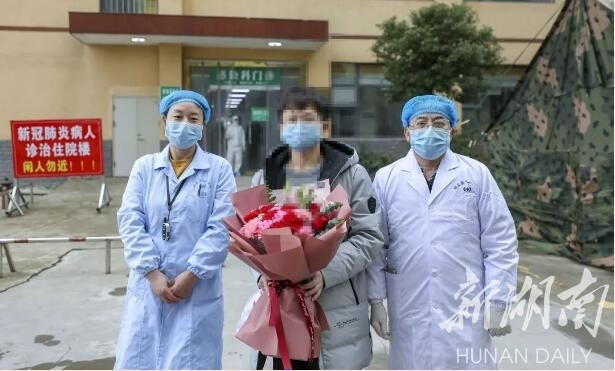 2月8日上午,邵东市人民医院又一例新型冠状病毒感染的肺炎患者办理出院