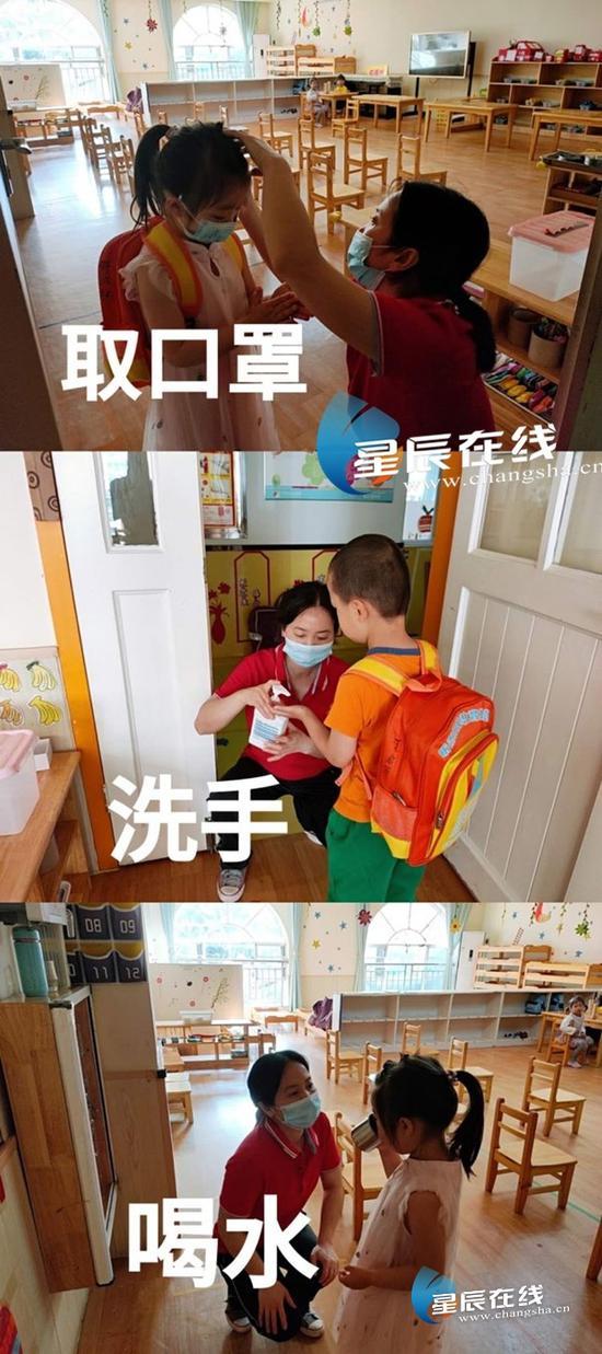进入教室,老师们再次为幼儿清洁后,开园第一天的活动开始啦!