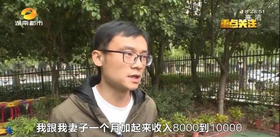 每月学费直降1500元!长沙公办、