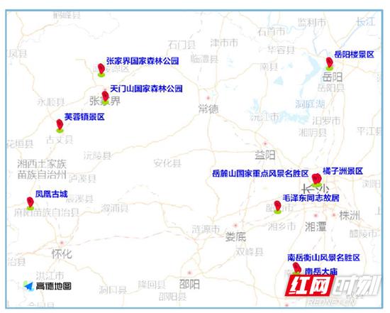 端午假期中短途出行需求旺盛,红色旅游关注度上升,预计热点景区主要集中在湘潭市毛泽东故居、张家界国家森林公园、湘西凤凰古城景区等。