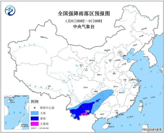 暴雨蓝色预警持续 重庆湖南等地有大雨或暴雨