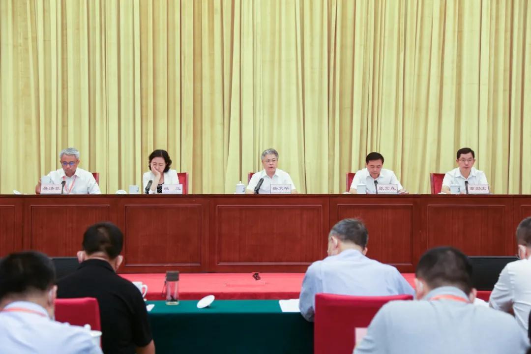 9月7日,全国互联网企业党建工作推进会在湖南长沙举行。