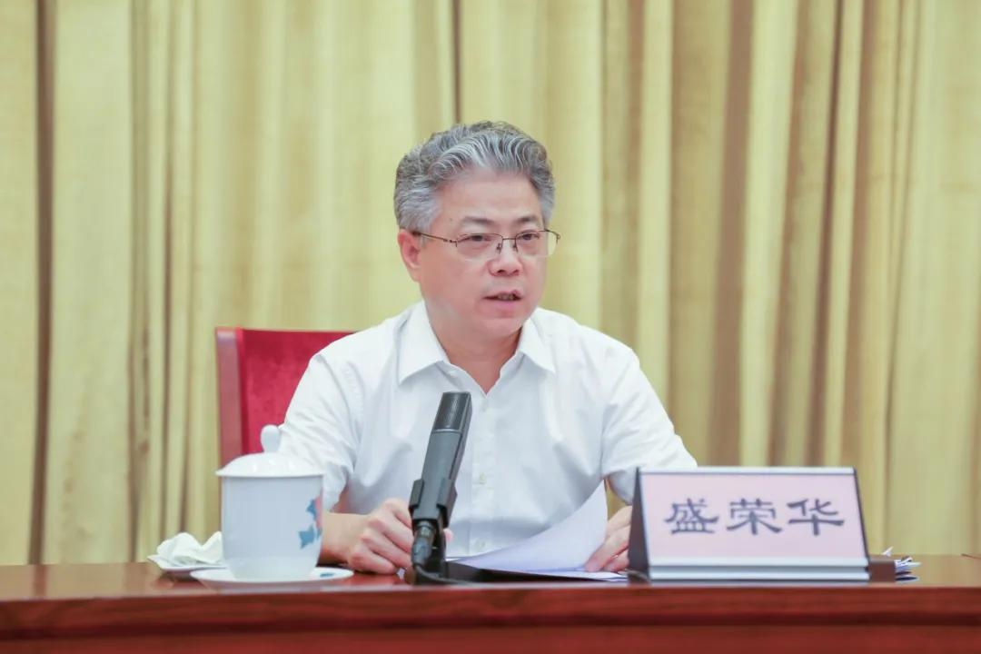9月7日,中央网信办副主任、国家网信办副主任盛荣华在全国互联网企业党建工作推进会上讲话。