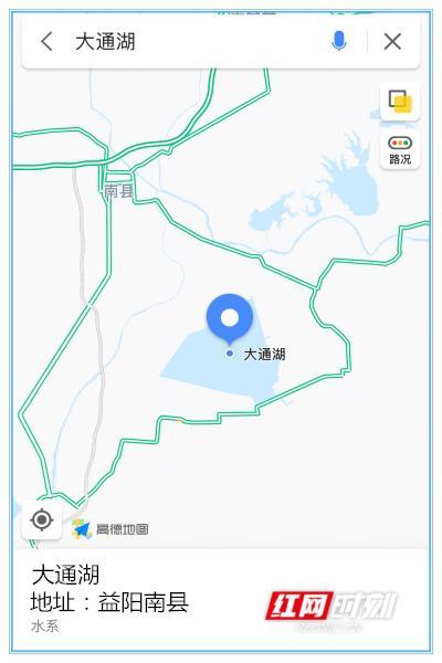大通湖地理坐标。