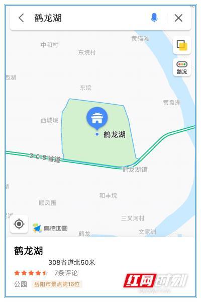 鹤龙湖地理坐标。