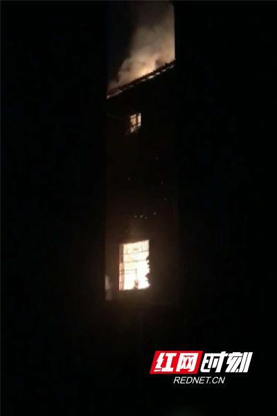 火灾现场。