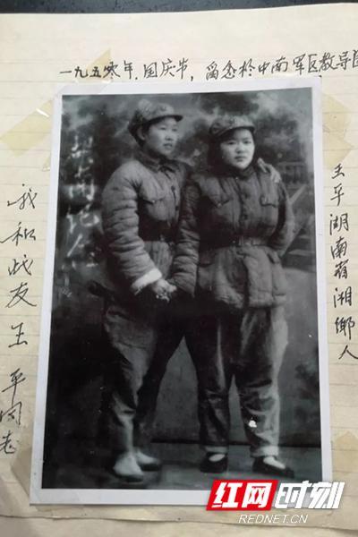 两位战友69年前的合影。