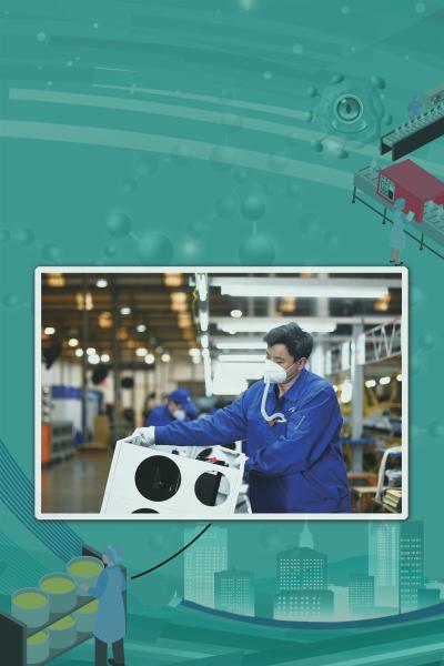2月9日,长沙,远大集团厂区,配备移动肺宝口罩的工人正在生产。图/记者杨旭