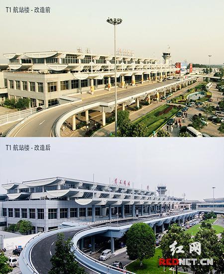 长沙黄花机场T1航站楼的改造工程已全面完成,将于5月16日正式投入使用,届时长沙黄花机场正式进入双跑道双航站楼运营时代。