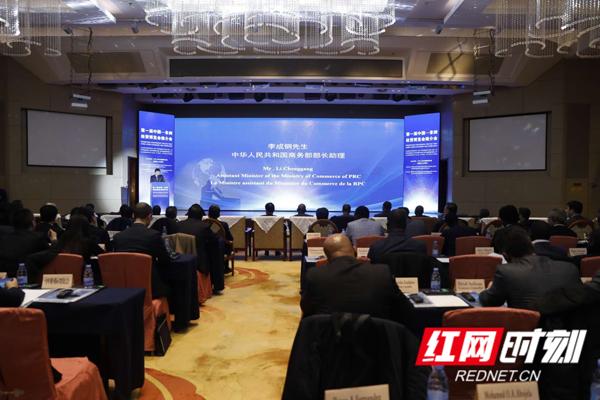 1月9日,第一届中国-非洲经贸博览会推介会在北京举行。