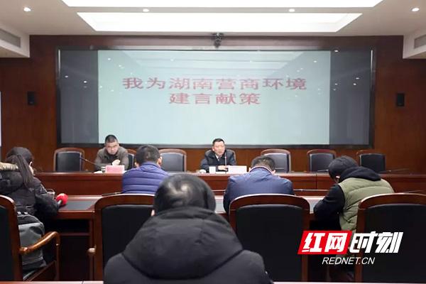 """2月25日,湖南省发改委、省优化办举行""""我为湖南营商环境建言献策""""媒体通报会。"""
