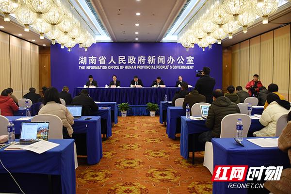 1月18日,湖南创新型省份建设新闻发布会在长沙举行。