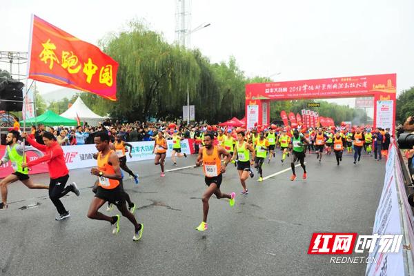 常德柳叶湖国际马拉松赛。