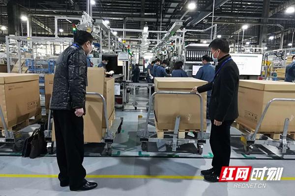 复工复产的湖南企业。