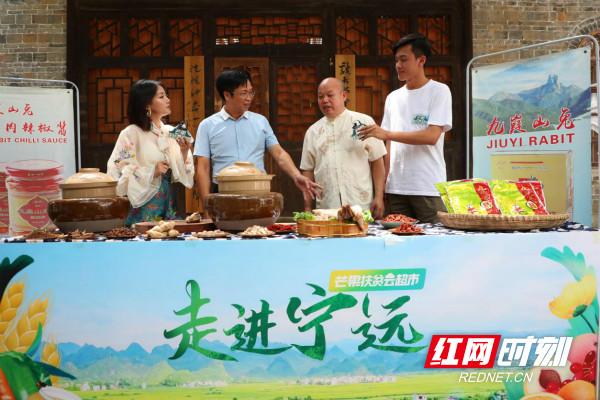 """8月13日,""""芒果扶贫云超市""""走进永州宁远县。"""