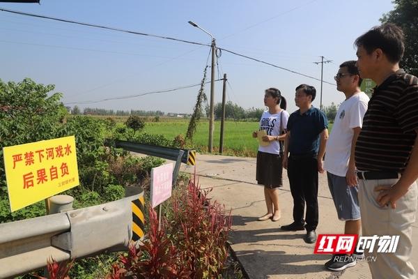走访中,学校还对重点水域进行了了解监管。