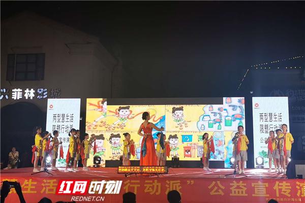 """9月5日晚,长沙市芙蓉区白沙湾社区举办""""两型慧生活,限塑行动派""""公益宣传活动。"""