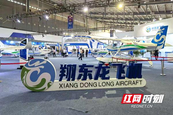 翔东龙飞机,研发制造引领通航物流配送高质量发展的主导机型。