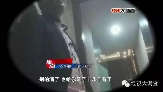 """足浴店藏惊天秘密 报""""接头暗号""""享特殊服务"""