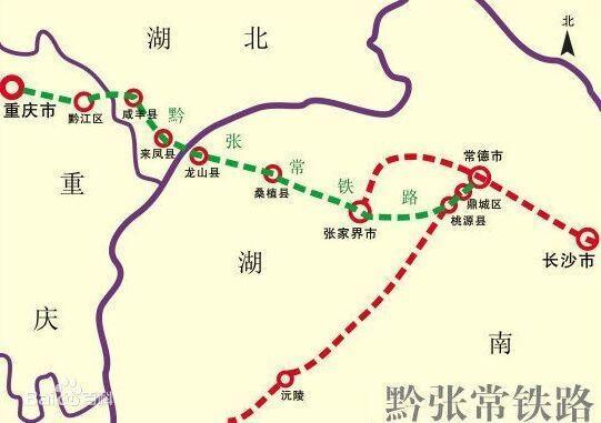 黔张常铁路2019年通车 长沙坐火车到重庆只需3小时