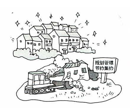 湖南加强节约集约用地 鼓励社会资本建集约化停车设施