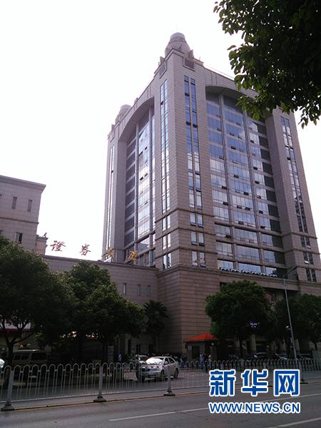 方正证券董事长年薪634万元超周群飞居湘股之首
