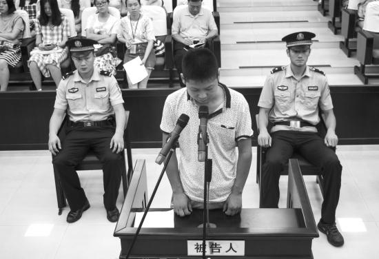 男子假冒长沙高校名义发录取通知书被抓