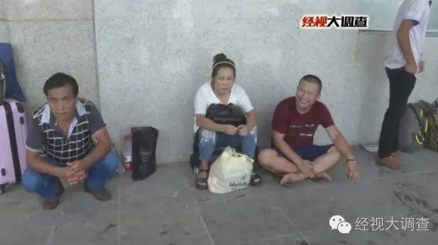 火车站候车室不开空调 政协常委怒斥:要钱不要脸
