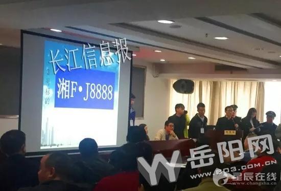 岳阳129块靓号车牌遭哄抢!湘FJ8888拍出36万