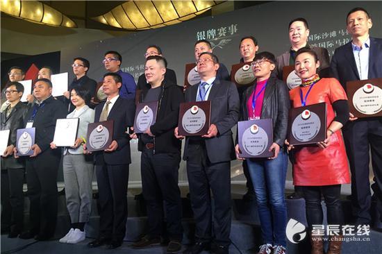 """(长沙国际马拉松赛被中国田径协会授予""""银牌赛事""""称号颁奖现场。)"""