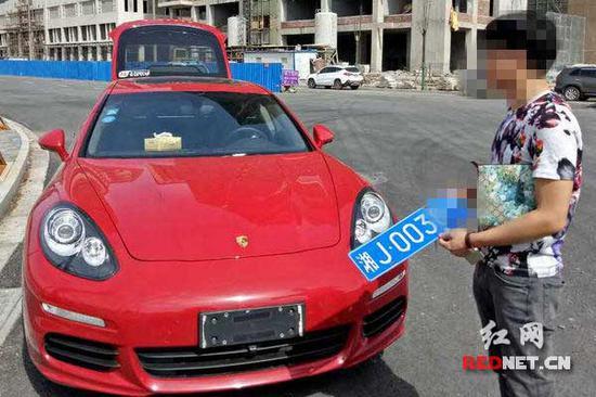 违法车辆及驾驶人