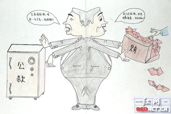 益阳中小学生手绘廉政漫画