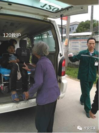 半个小时后救护车赶到,及时把男孩送往江永县人民医院,所幸经过洗胃抢救,男孩很快脱险。